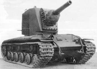 spécial giant-kouka Kw-2_111