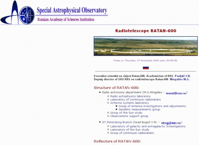 Observatoires astronomiques vus avec Google Earth - Page 3 Sans_t72