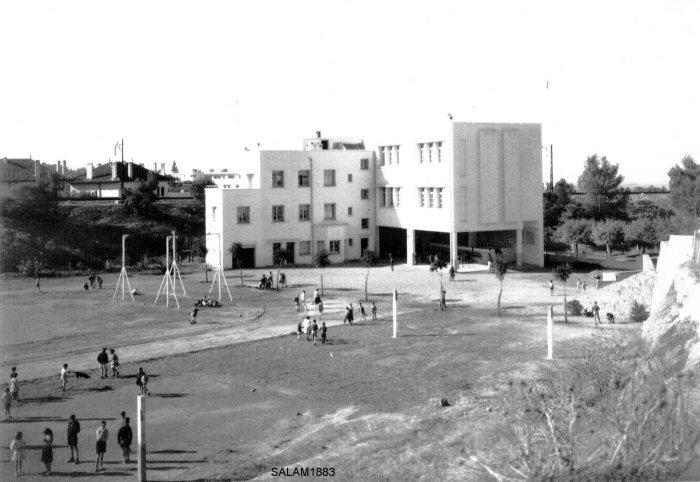 l'Ecole Lafayette 1952_e11