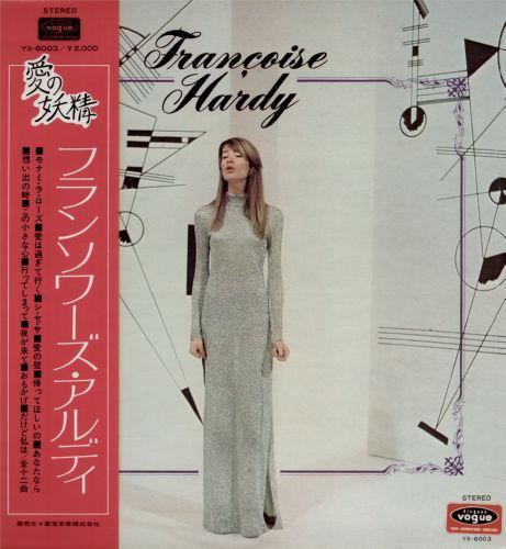 Les tenues étonnantes de Françoise Hardy - Page 2 52270910