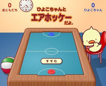 Chiken hockey Dibujo18