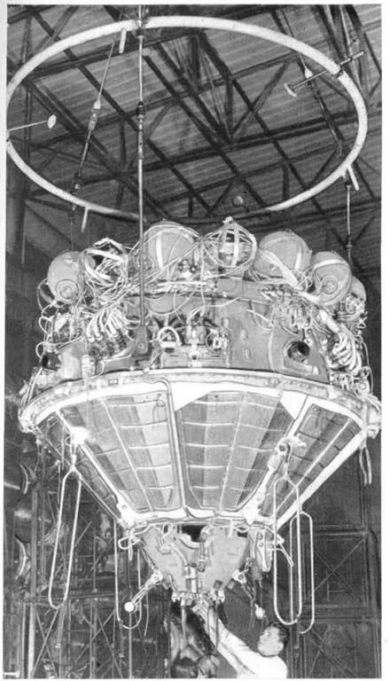 Module de service du Vostok 04vv10
