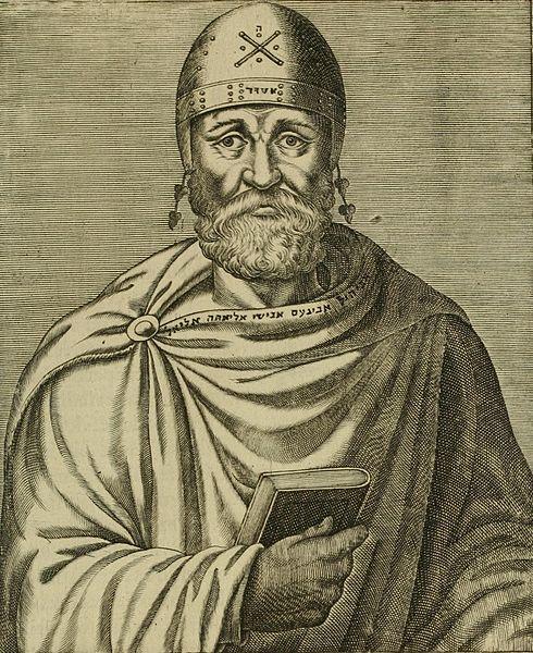 Philon d'Alexandrie [Philosophie] A1256