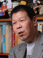 osamu - Hashimoto Osamu Aa281