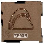 anime naruto rpg Pedra210