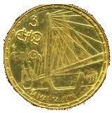 Les Euros et Ecus J.BALME Chalon10