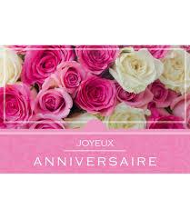 Heureux anniversaire Chricket Anniv13