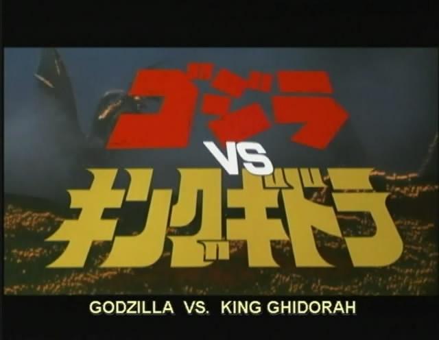 So I'm gonna watch the Godzilla movies - Page 5 1991_g10