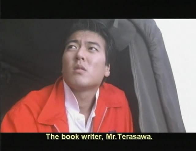 So I'm gonna watch the Godzilla movies - Page 5 1991_g18