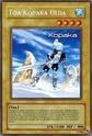 [Hors Sujet] Yugioh Card Maker - Page 2 17542216