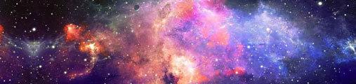 La galaxie
