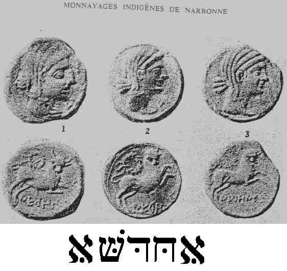 Unité ou bronze au taureau, (MB, Æ 26) - 121-45 AC. NEDENES Ajdsa_10