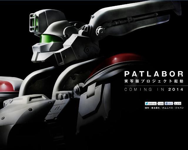 Patlabor - Robot Side Labor (Bandai) 703_1010