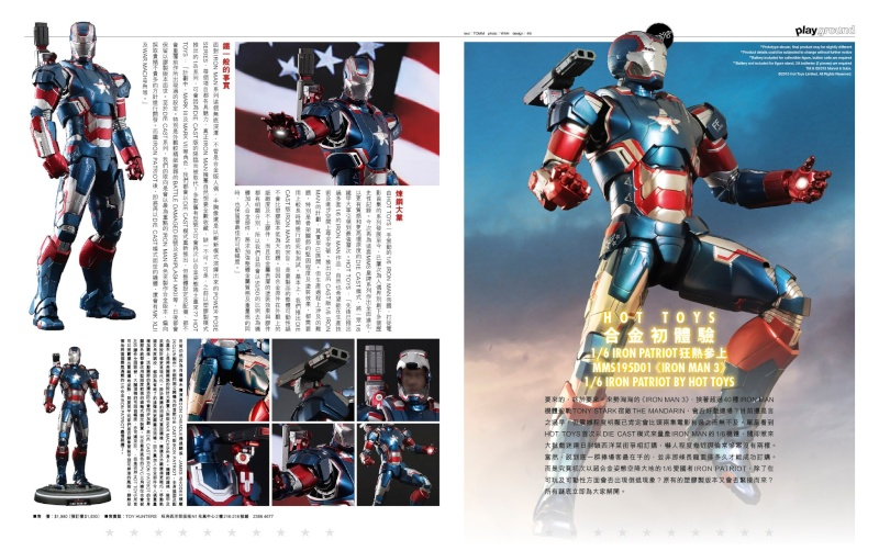 Iron Man (Hot Toys) - Page 2 A0010