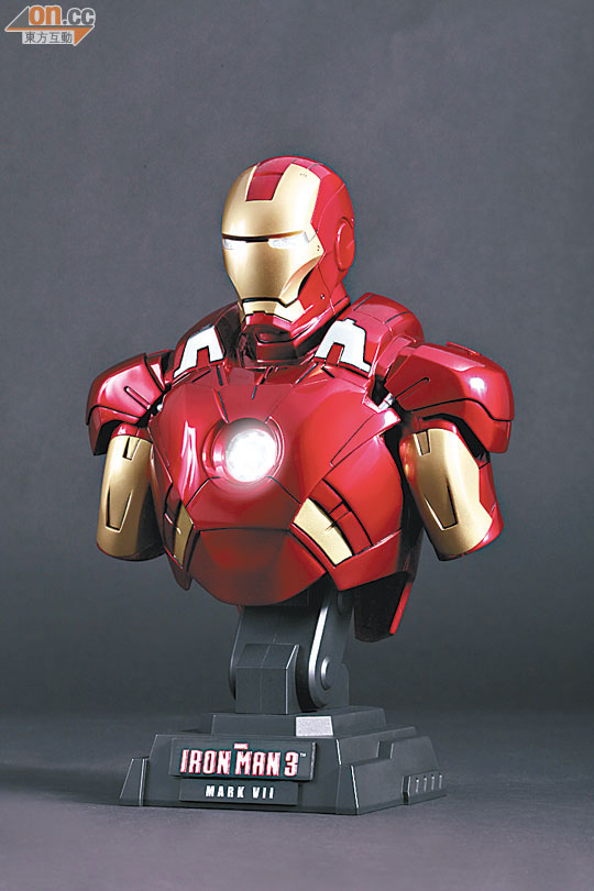 Iron Man (Hot Toys) - Page 2 A0210