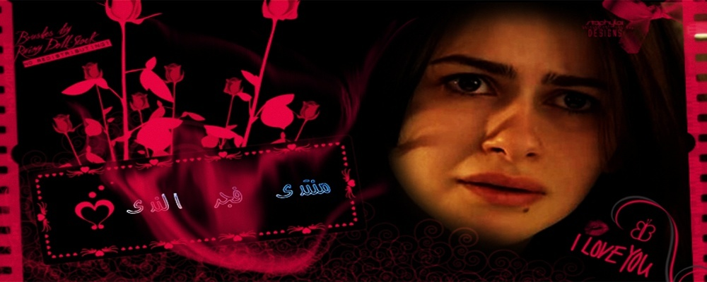 زوج زينب العسكري يفضحها بعد الطلاق منها مرفق بالصور لاتفوووتكم