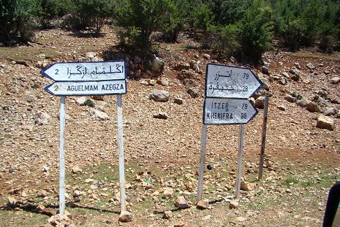 Route Ar-Racidia N13/N12 Agdz-Tazenakht R108-N10 Agadir A_dsc074