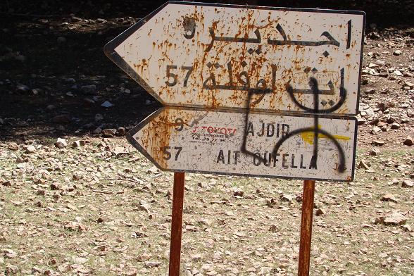 Route Ar-Racidia N13/N12 Agdz-Tazenakht R108-N10 Agadir A_dsc075