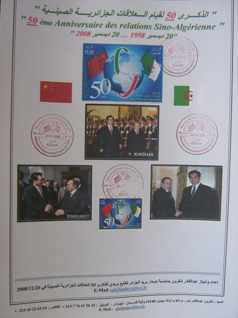 HP: 50ans de relations diplomatique Algero-chinoise/Sino-Alg - Page 2 Img_3010