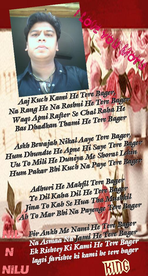 * TERE BAGER....** 510