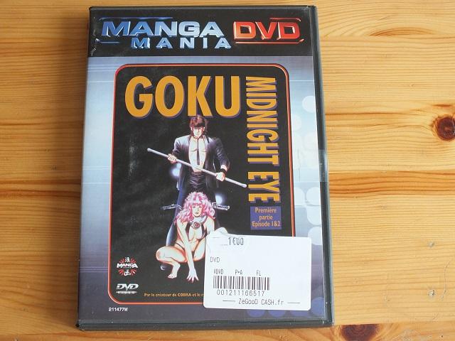 Goku Midnight Eye Dscf1010