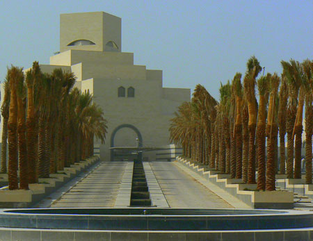 Museum of Islamic Art of Qatar Islami10