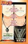Naruto shippuden manga online ( 42 AL 45   ) 0110