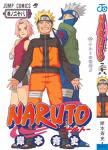 Naruto shippuden manga online ( Tomo 28 AL 31 ) Images10