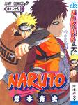 Naruto shippuden manga online ( Tomo 28 AL 31 ) Images11