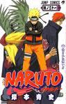Naruto shippuden manga online ( Tomo 28 AL 31 ) Images13