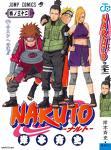 Naruto shippuden manga online ( Tomo 32 AL 35  ) Images14