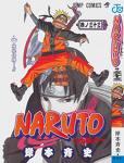 Naruto shippuden manga online ( Tomo 32 AL 35  ) Images15