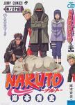 Naruto shippuden manga online ( Tomo 32 AL 35  ) Images16