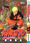 Naruto shippuden manga online ( Tomo 32 AL 35  ) Images17