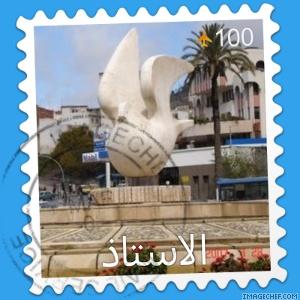 اللغة العربية: التحديات والمواجهة...أرجو منكم إثراء الموضوع و التعليق عليه Samp4311