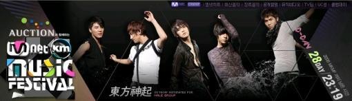 MKMF 2008!!! Mkmf10