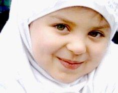 الفتاه المسلمة