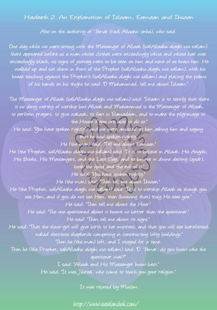 Hadeeth 2: An Explanation of Islaam, Eemaan and Ihsaan Hadeet10