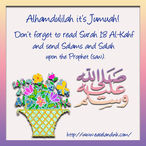 Jumuah Naseehah - Patience in the Quran Jumuah10