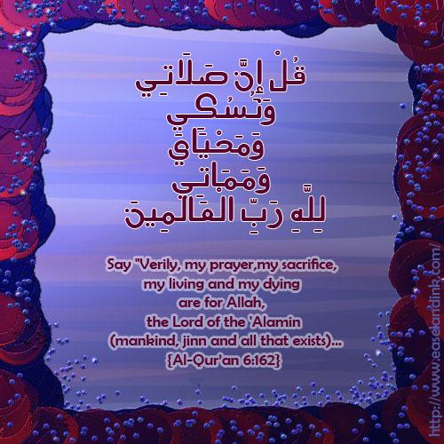 Verily my prayer, my sacrifice, my living...... My_pra10