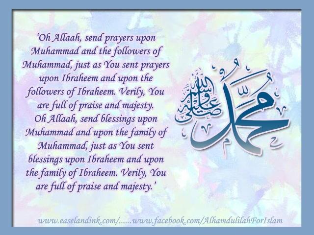 Jumu'ah Naseehah -  Conferring Blessings upon the Prophet Prayer10