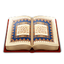 A meeting with Allah- Glad tidings to the reciter of the Quran Quran110