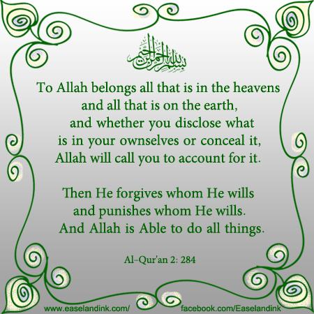 Surah Al-Baqarah ayah 284 Surah210
