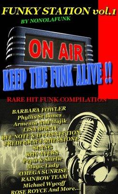 FUNKY STATION vol.1 Funky_17