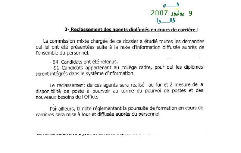 reclassement des diplomés Rac211