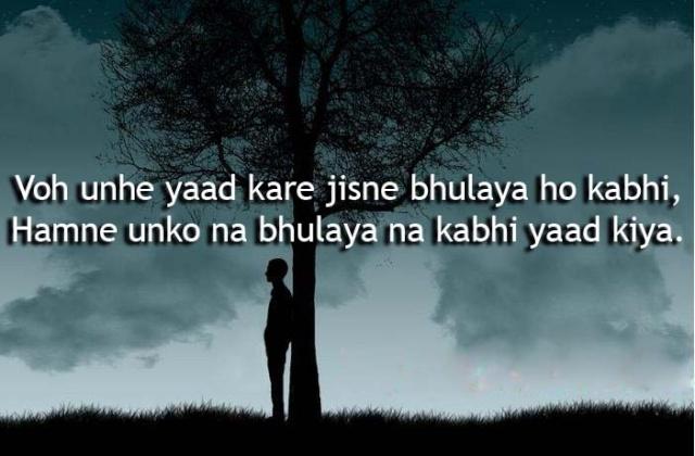 Ek To Unki Aawaz Yaad Ayegi Yaad210