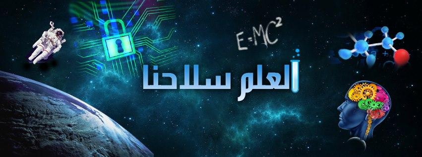 Elazm forum