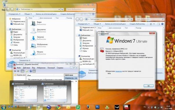 Windows.7.Ultimate.BUILD.6956.x86-iND X_03d610