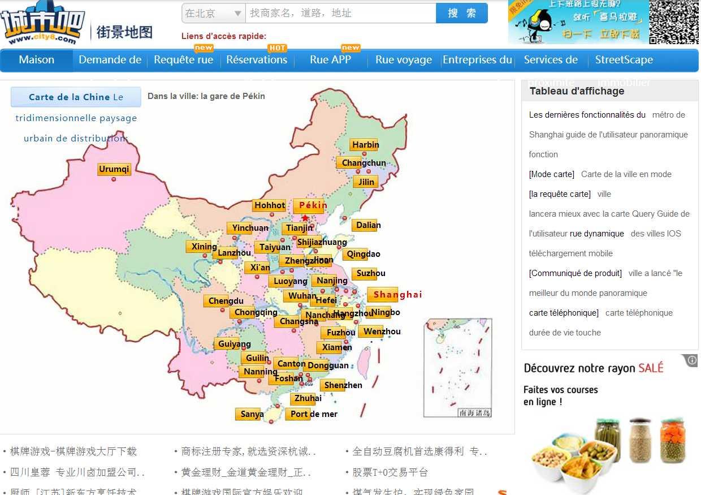 Street view en Chine ? 2013-027