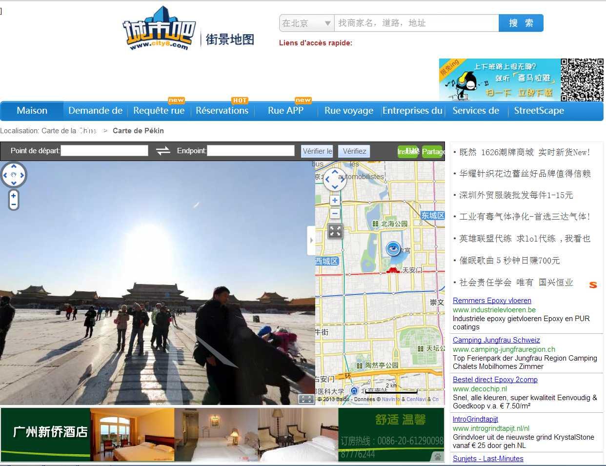 Street view en Chine ? 2013-028